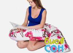 подушка для беременных Big