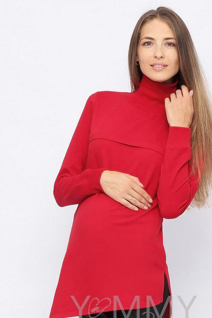 Джемпер для беременных и кормящих с асимметричным низом, красный