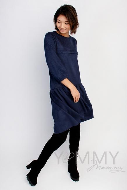 Замшевое платье для беременных и кормящих с воланом, темно-синее