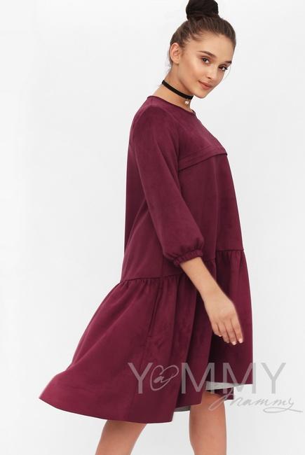 Замшевое платье для кормящих и беременных с воланом, марсала