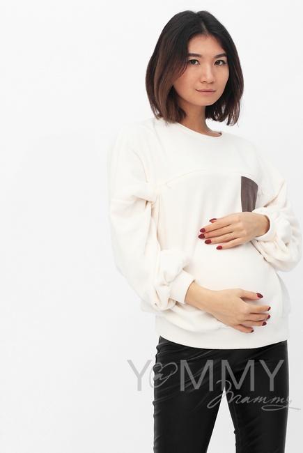 Свитшот для беременных и кормящих флисовый, цвет экрю