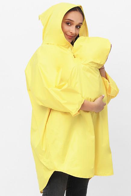 Слингодождевик желтый