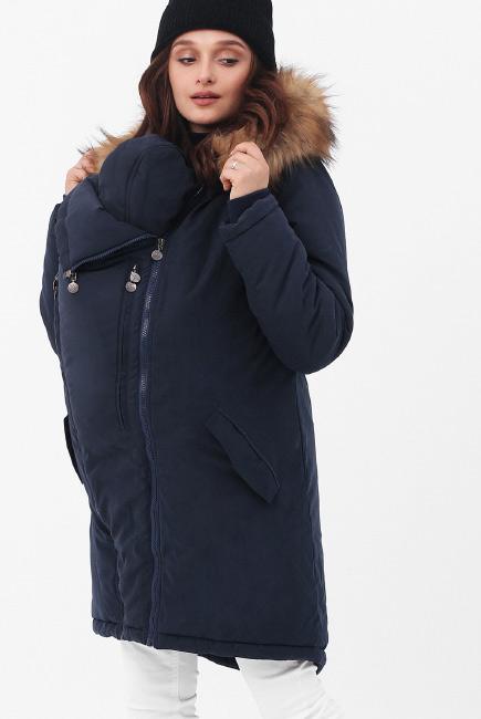 Зимняя слингокуртка - парка 3 в 1 с мехом, синий