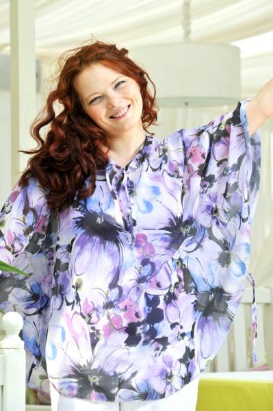 """Блуза для кормления Milk Rivers """"Римские каникулы"""", лиловая"""