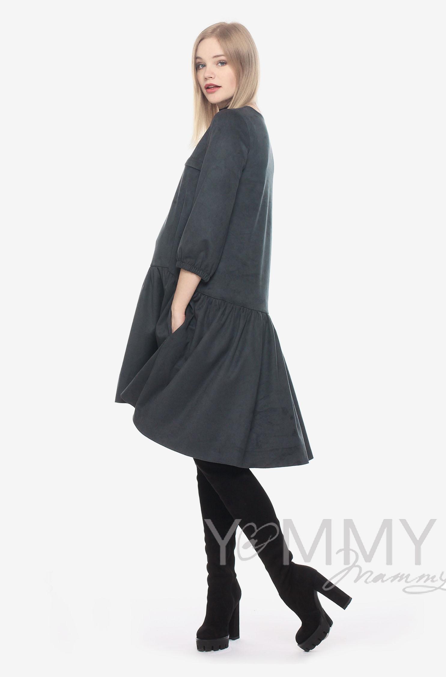Замшевое платье для беременных и кормящих с воланом, графит