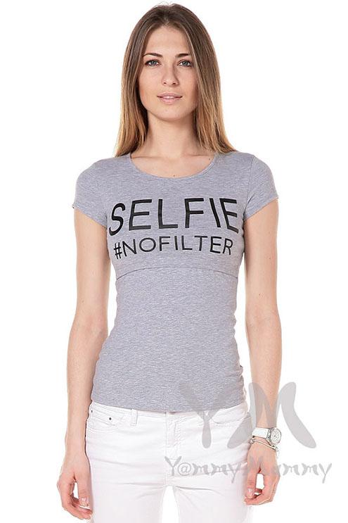 """Футболка """"Selfie"""" для беременных и кормящих, серый меланж"""