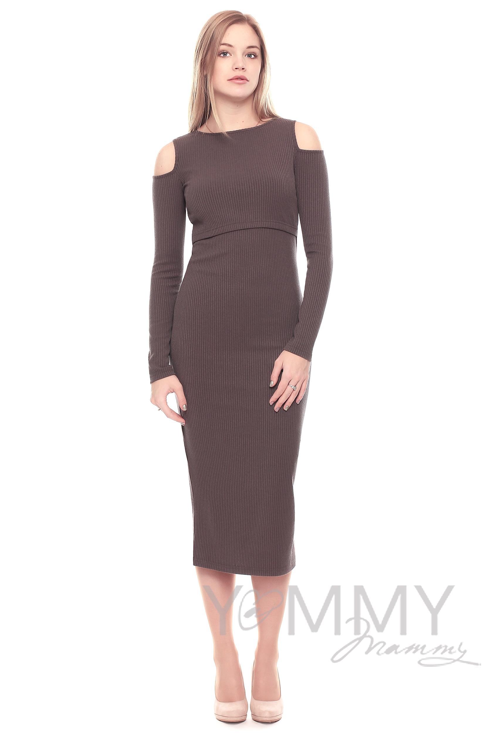 Платье для беременных и кормящих с разрезами по бокам, мокко