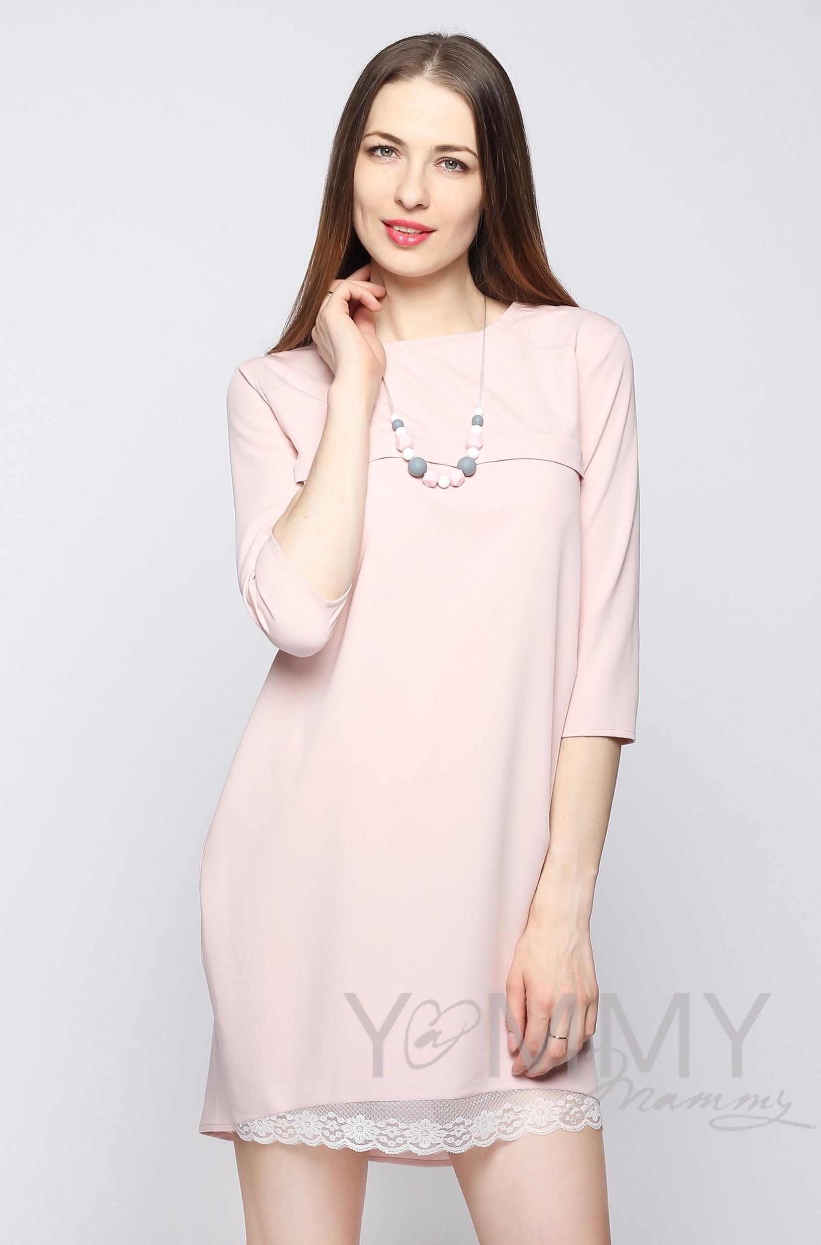 Платье для кормящих и беременных с кружевом, жемчужно-розовое