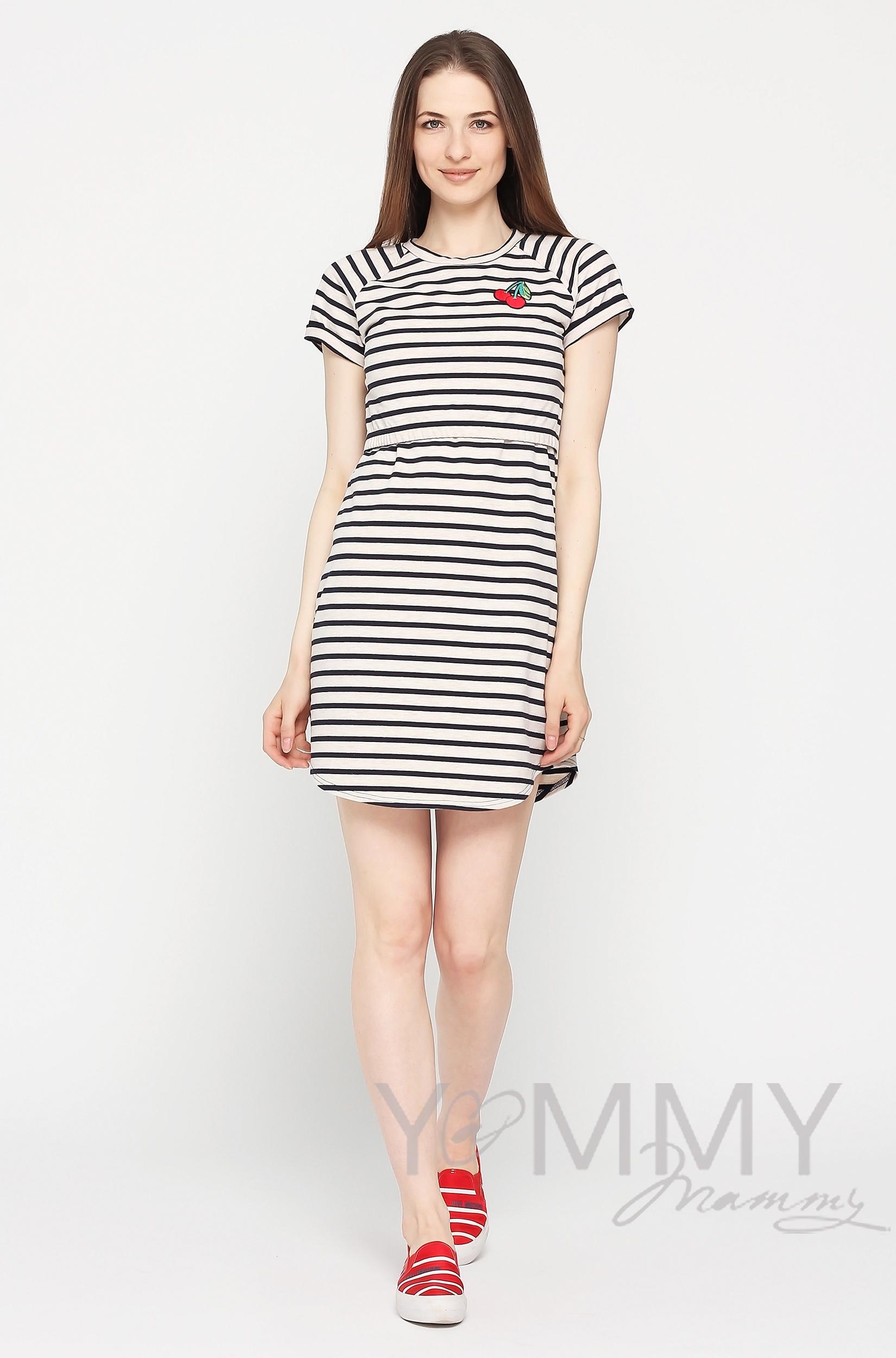 Платье для кормящих и беременных, в полоску с вышивкой вишня