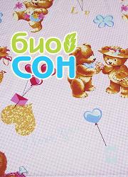 """Подушка для беременных БиоСон """"Big"""", цвет Мишки (розовые)"""