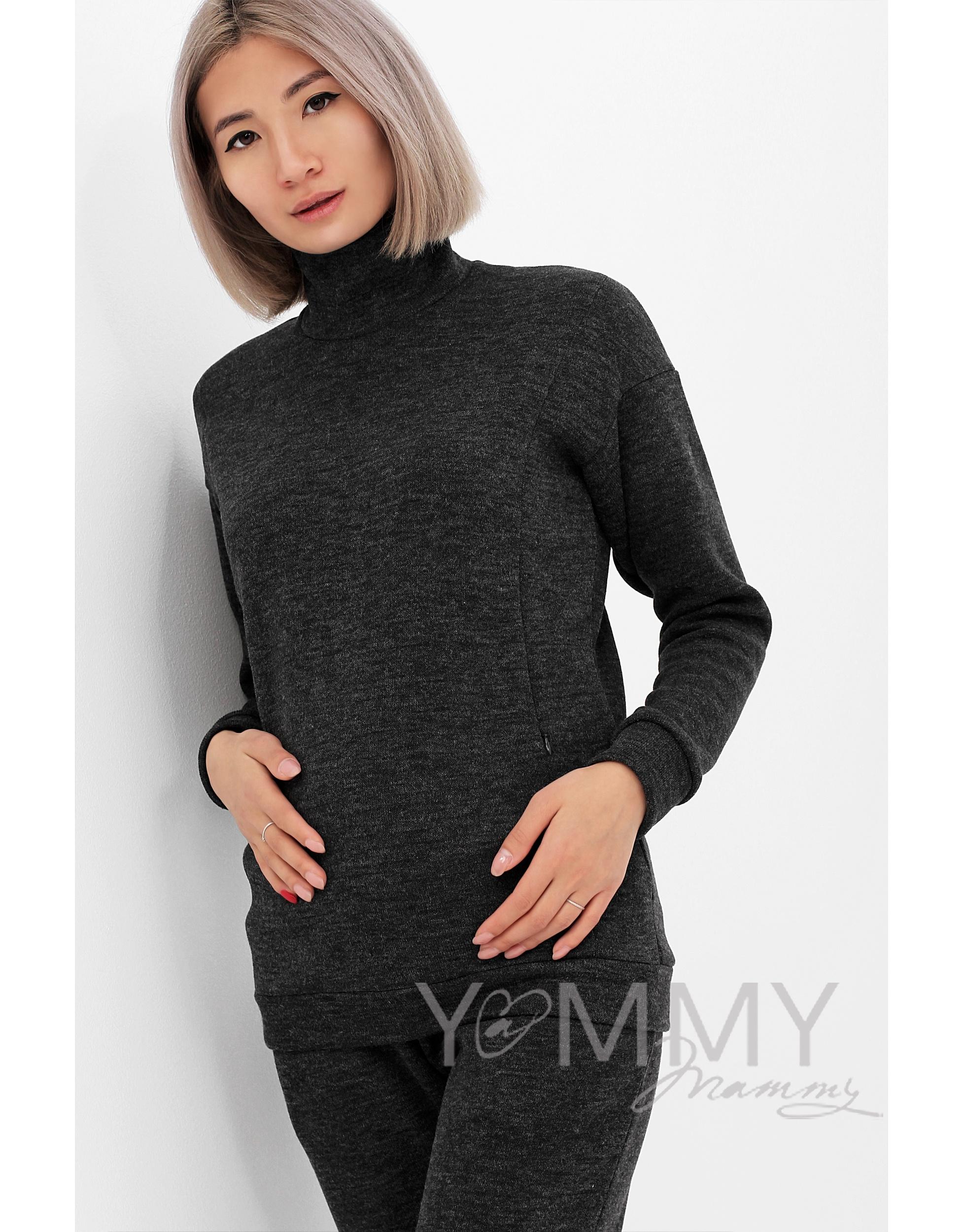 04bad085a168 ... Костюм для кормящих и беременных из плотного вязанного трикотажа, цвет  темно-серый меланж ...