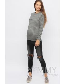 """Свитшот для кормящих и беременных с узором """"косы"""", серый меланж"""