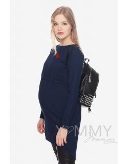 Платье-туника для беременных и кормящих с длинным рукавом, джинс
