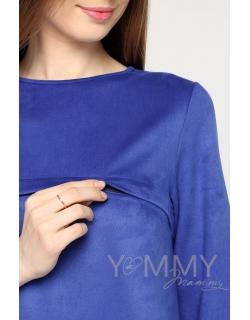 Замшевое платье для беременных и кормящих с воланом, ультрамарин