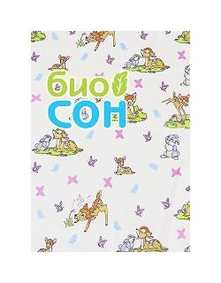 """Подушка для беременных  БиоСон """"I"""", цвет Бемби"""