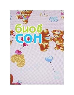 """Подушка для беременных  БиоСон """"Г"""", цвет Мишки (розовые)"""
