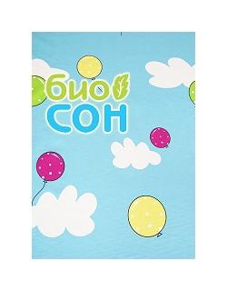 """Подушка для беременных  БиоСон """"Г"""", цвет Шарики"""