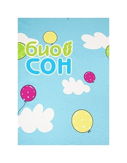 """Подушка для беременных  БиоСон """"I"""", цвет Шарики"""